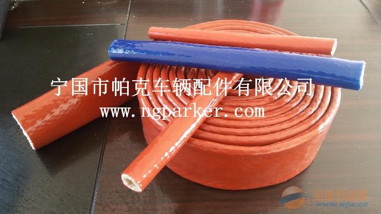 铁锈红耐高温绝缘套管