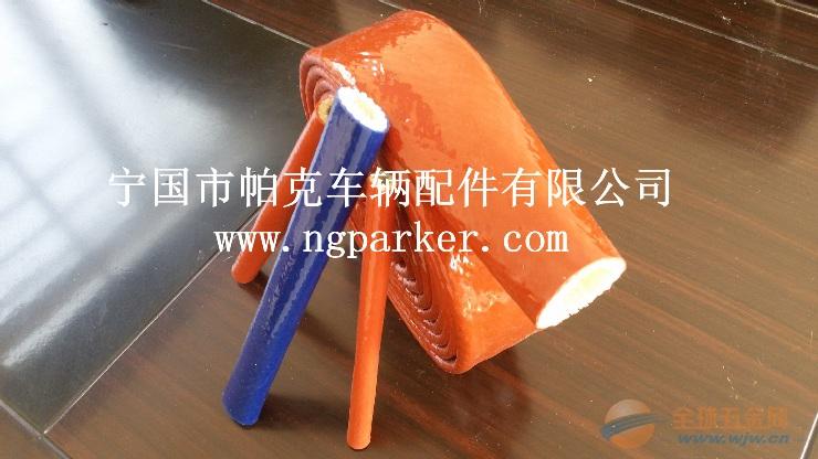 超高温液压胶管防火套管