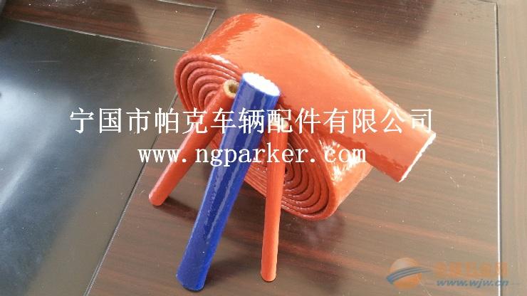 可拆卸硅胶耐高温套管