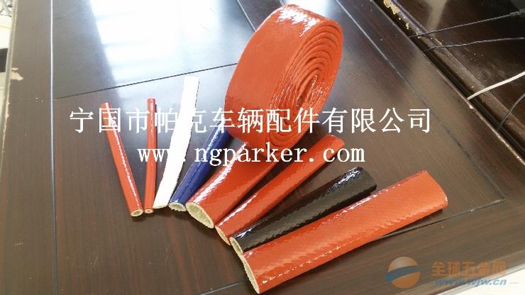 玻纤编织隔热防火套管
