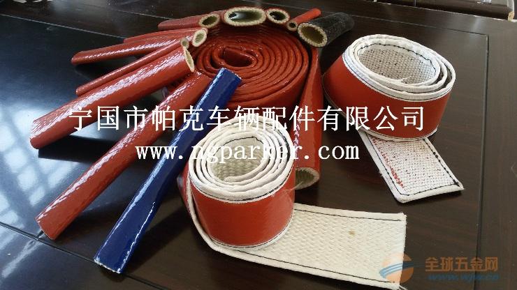红色有机硅胶防护套管