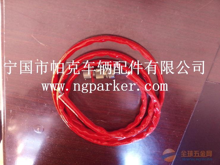 红色硅胶防火套管