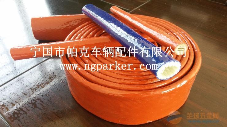 硅胶玻璃纤维防火保温套管