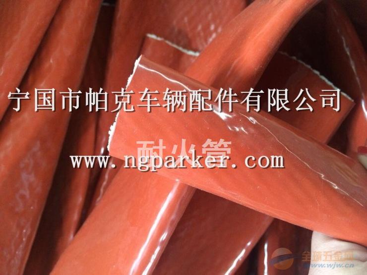 厂家热销保温耐磨防火套管