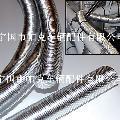 铝箔复合波纹管