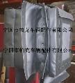 柔性可拆卸式管道保温套