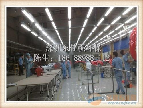 深圳厂房喷雾降温设备
