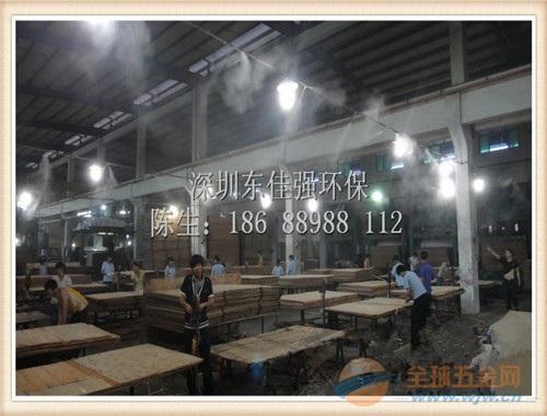 铁皮厂房喷雾降温设备
