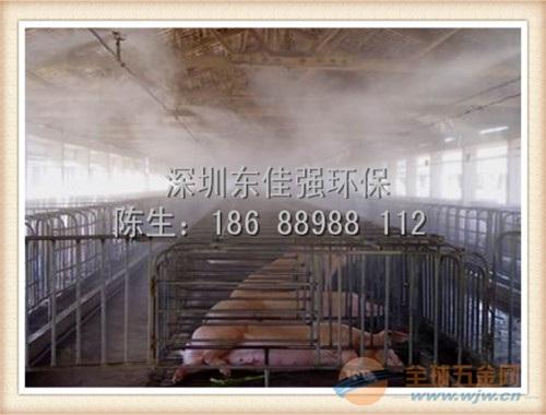 承德铁皮厂房喷雾降温设备质量如何