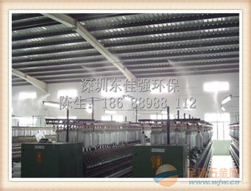 张家口铁皮厂房喷雾降温设备生产厂家