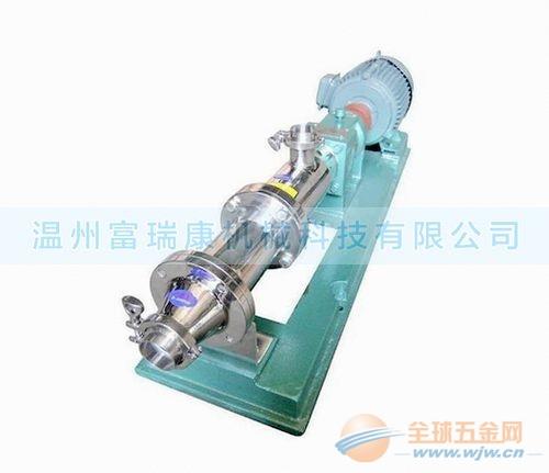 富瑞康不锈钢单螺杆泵 G型螺杆泵 耐腐蚀螺杆泵 浓浆泵