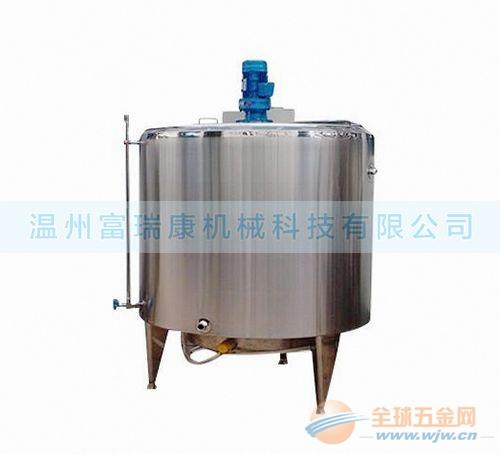 不锈钢电加热搅拌冷热缸 三层立式保温冷热缸 搅拌罐 配料罐