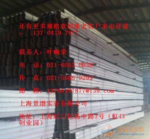 宿州欧标H型钢HP260*87现货交易市场