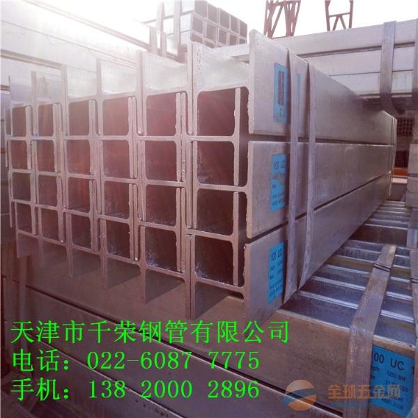 194*150*6*9热镀锌H型钢最新价格