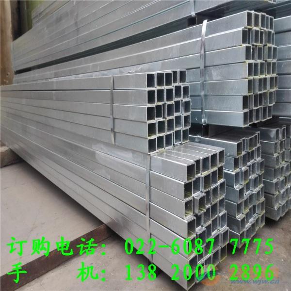 供应100*250*4.5热浸锌镀锌方矩管,方通管厂家价格
