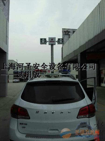 上海河圣移动车载升降照明设备