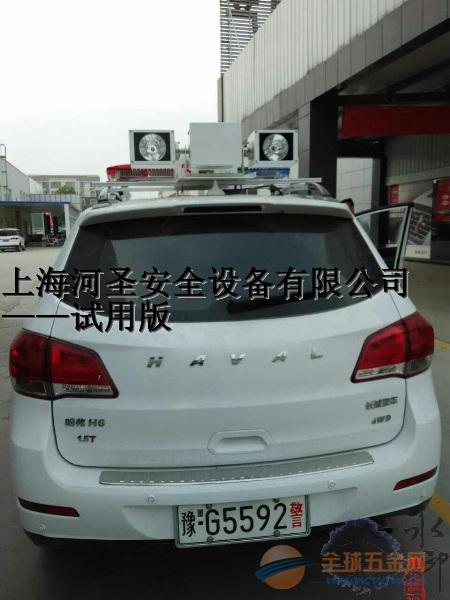 车顶遥控自动升降照明效果