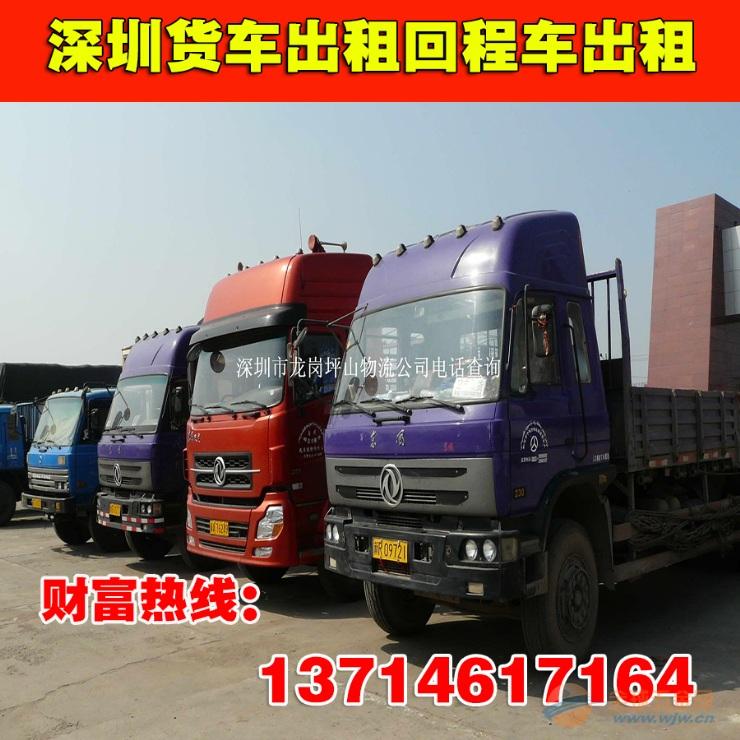 上海到永州16米大板车平板车