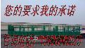 深圳龙岗到东营烟台潍坊济宁泰安9米13米17米货车出租公司