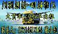 清远附近到开封4米2小货车9米6高栏车出租运输