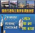 德阳包车到泰顺县17米平板车13米高栏车出租