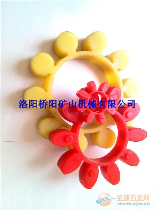 聚氨酯弹性体联轴器梅花垫 缓冲梅花垫