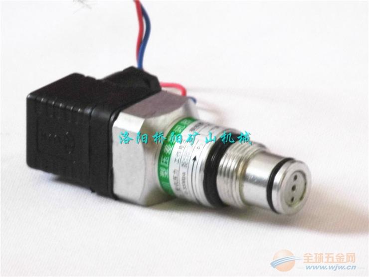 过滤器用压差发讯器CS-III 压力式发讯器