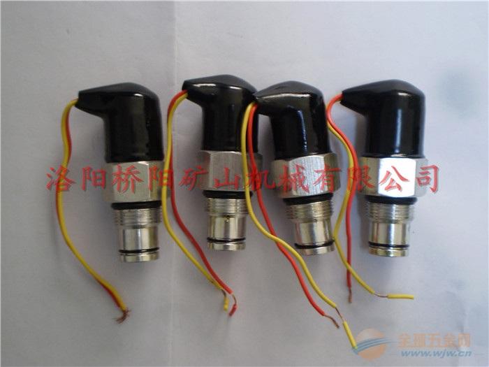 板式压差发讯器 油滤车CS-IV压差发讯器