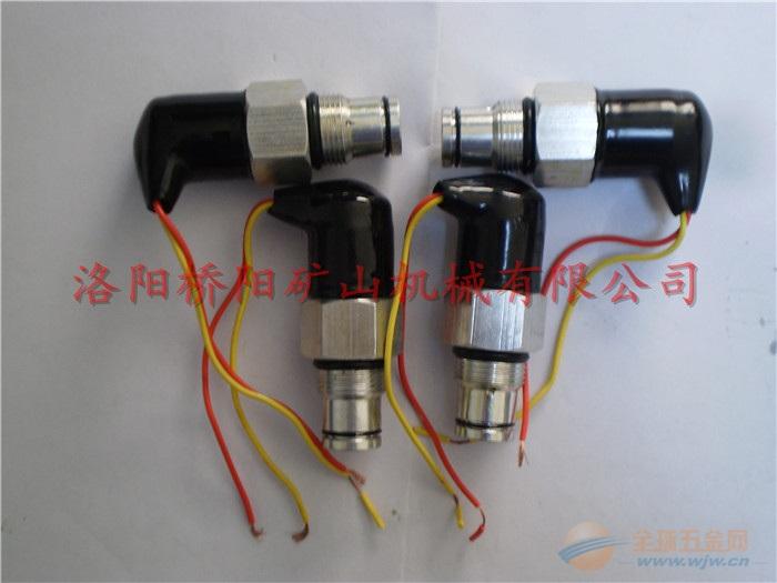 压力式电厂用发讯器 耐用CS-IV压差发讯器