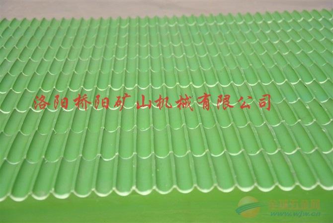 耐磨PP塑料衬板 单绳提升机用塑料衬板