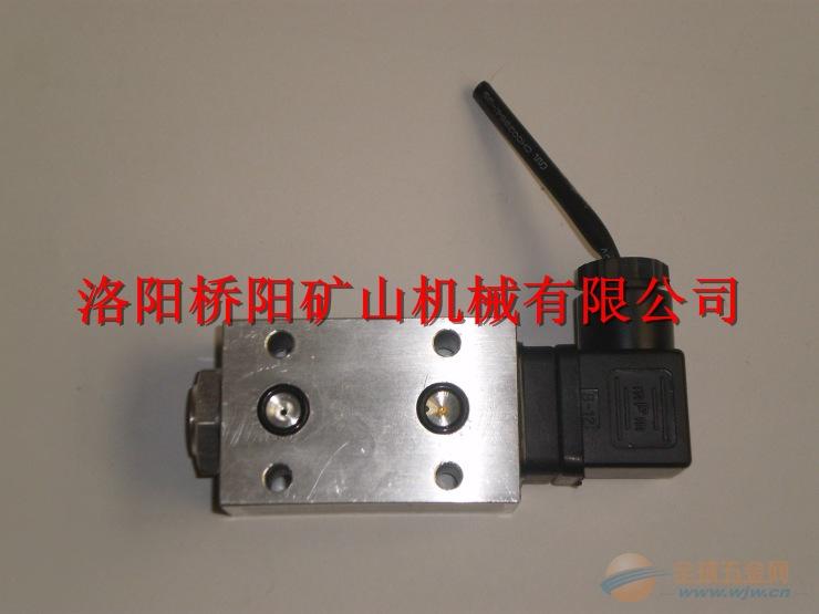 液压站用CMS压差发讯器 绞车用发讯器
