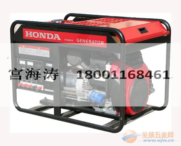 EH1130日本本田汽油发电机