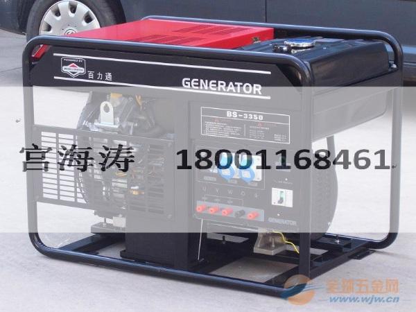 BS3350百力通汽油发电机