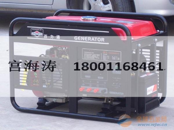 BS1180百力通汽油发电机