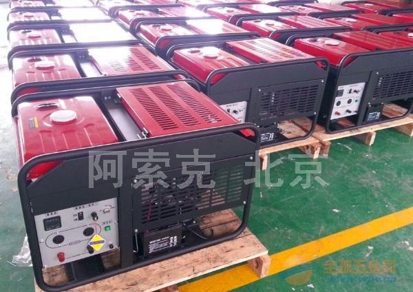 科勒汽油发电电焊机