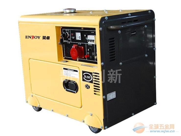 英卓便携式柴油发电机