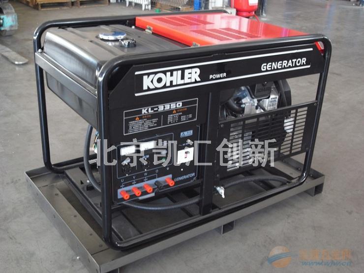 科勒汽油发电机