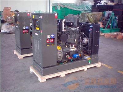 道依茨柴油发电机