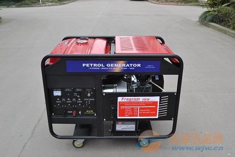 EH1110 10kw本田汽油发电机生产厂家