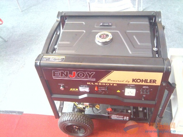 8kw汽油发电机组 三相电启动