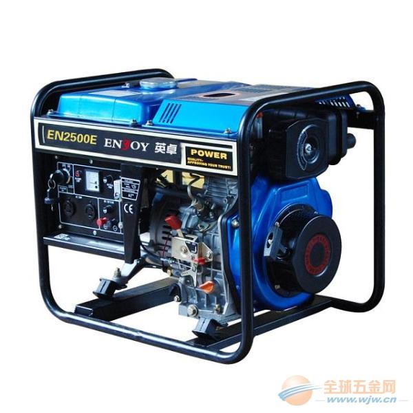 5kw 便携式柴油发电机组 价格表