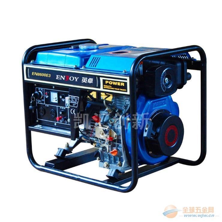 6kw便携式柴油发电机组 价格表