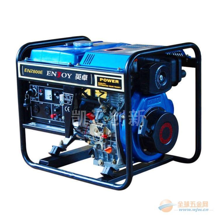 4kw柴油发电机组品牌直销价格表