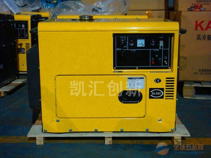 7kw静音型柴油发电机组品牌直销价格表