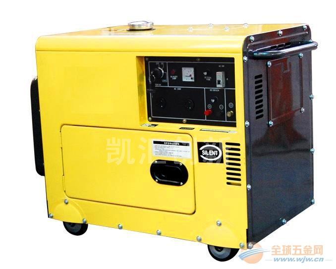 8KW静音型便携式柴油发电机组价格表