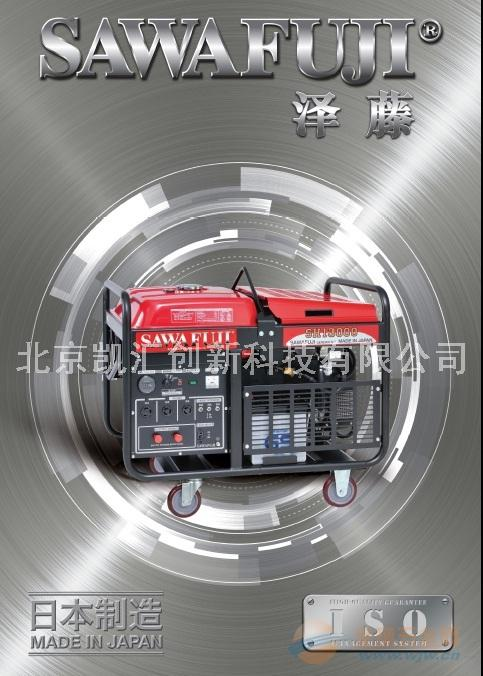 进口本田经济型汽油发电机SV2800S规格设计参数报价