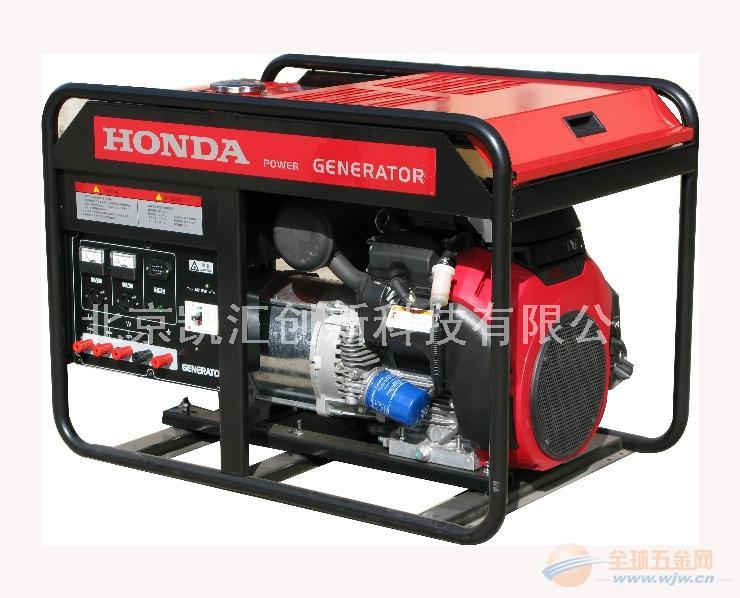 7.7KVA本田汽油发电机EN7500TE-HD供销便宜报价