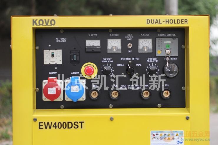发电电焊机EN190规格设计参数报价