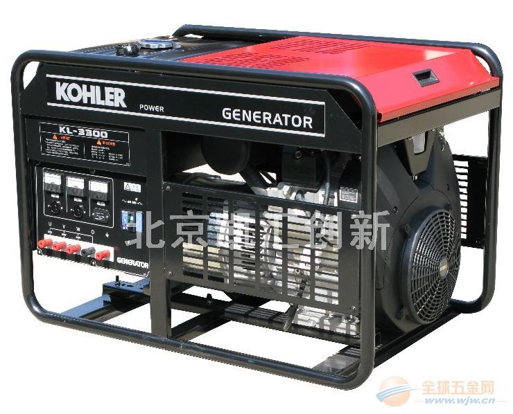 13KW科勒汽油发电机KL1140/kl3200供应便宜报价