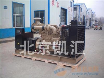 30KW康明斯静音柴油发电机4BT3.9-G2尺寸标准新报价